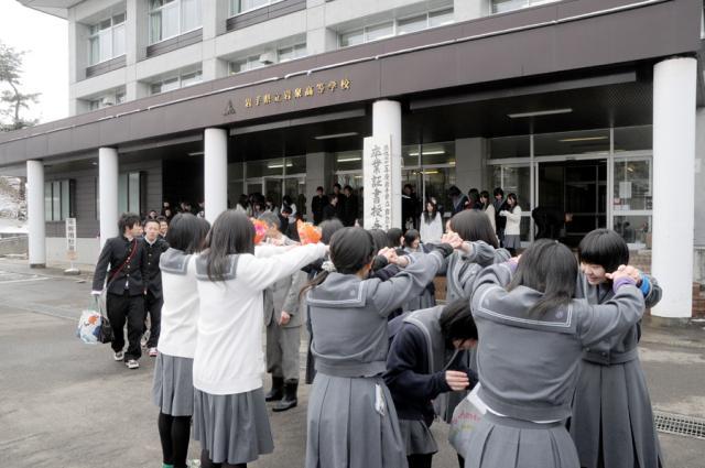岩手県立岩泉高等学校 - Japanes...