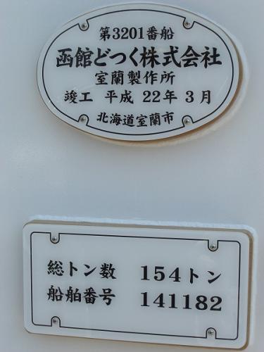 20100521-14