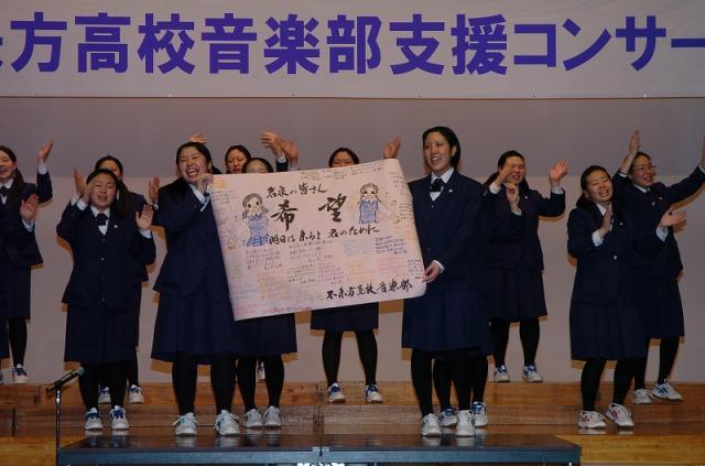 いわいずみブログ不来方高校音楽部が復旧支援コンサート