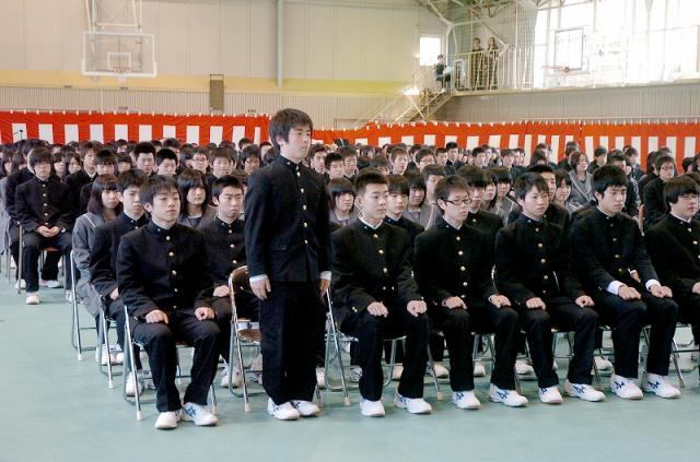 Images of 岩手県立岩泉高等学校...
