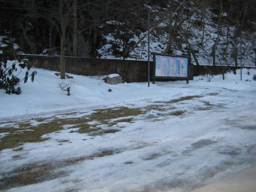 2012.02.21-1