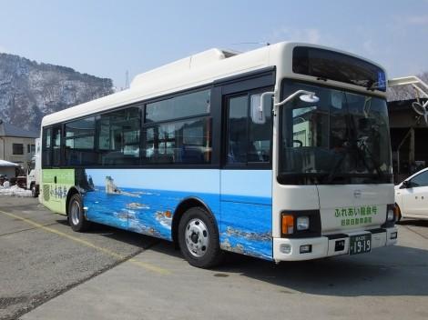 DSCF9829