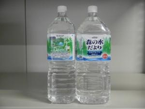 01 2㍑水ボトル