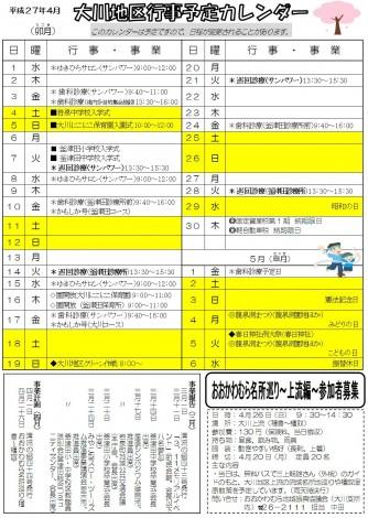 H2702清流の郷・44(裏)