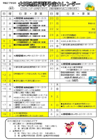 H2709清流の郷・49(裏)