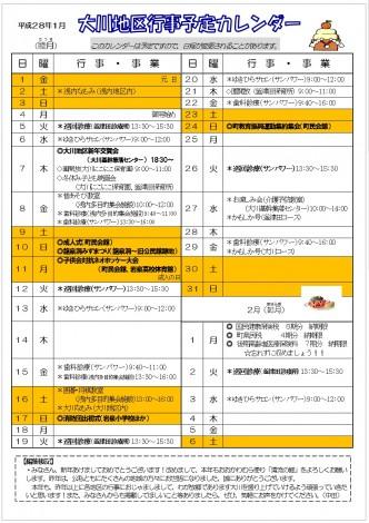H2801清流の郷・53(裏)