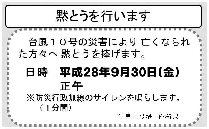 01-01 (28.09.23) 画像