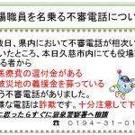 20 ぴーちゃん用データ 予兆電話3