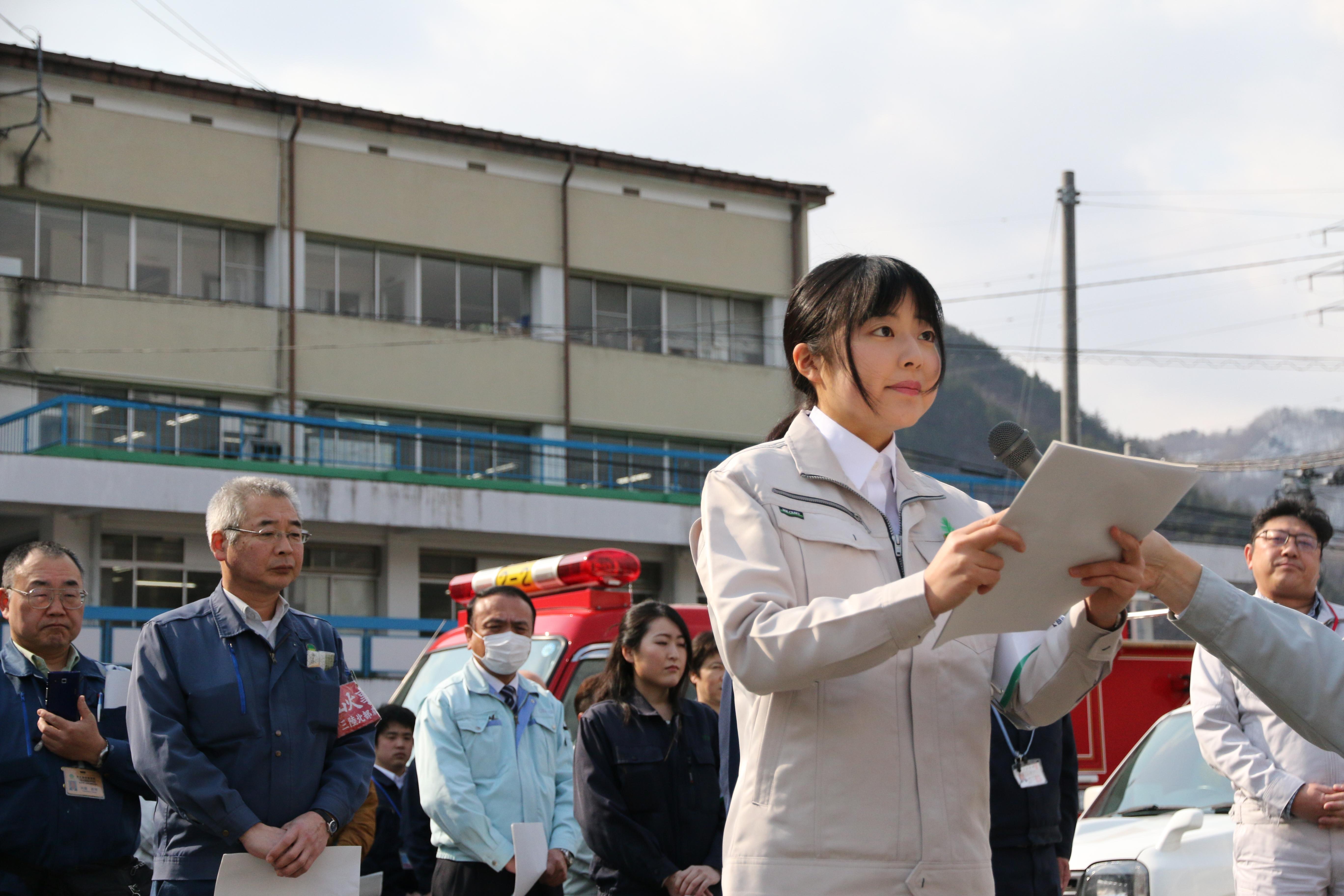 岩泉町・みんなで山火事を防止   いわいずみブログ